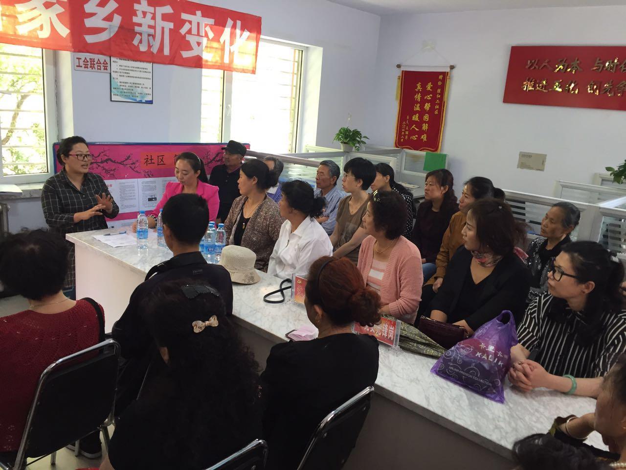 锦州市社区科普大学普法教育进社区